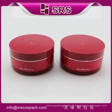 SRS amostra livre cosméticos 100ml 200ml recipiente de produtos plásticos do cabelo