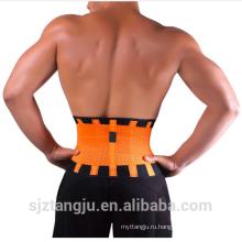мужчины используют боли в спине согревающий пояс пояс для похудения пояс вернуться brace пояс