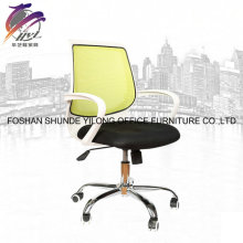 Office Chair Swivel Mesh Fabric Lifting Office Computer Rolling Chairs