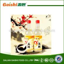 hot sale halal certified Japanese rice vinegar