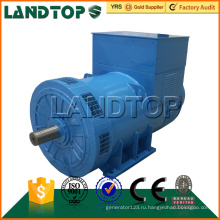 LANDTOP хорошее качество трехфазный прайс-лист генератор