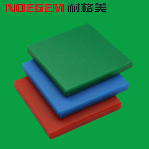 Full Color Plastic Pe Sheet With 7