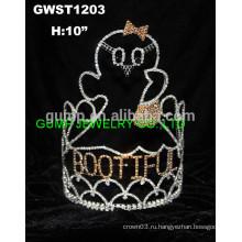 Хэллоуинский конкурс короны тиары
