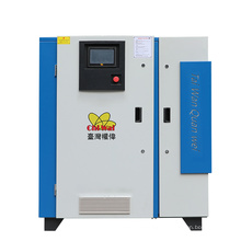 90KW Quanwei Air Compressor Screw Oil Injected Screw Compressor For Construction Industry