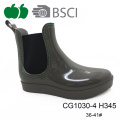 High Quality Waterproof Women Ladies Short Rain Boots