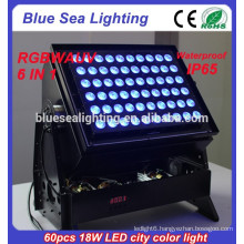 Professional 60pcs 18w dmx 6 in 1 rgbwauv led waterproof outdoor lighting