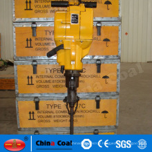 YN 27 Portable Petrol Rock Drill