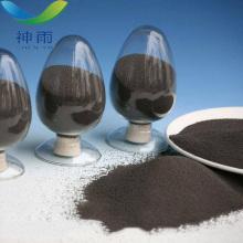 Acide humique, sel de sodium avec cas 68131-04-4
