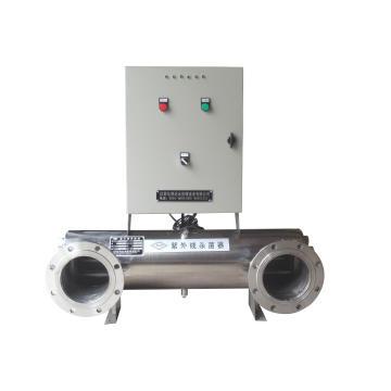 Sistema de esterilización UV purificador de agua para matar la enfermedad
