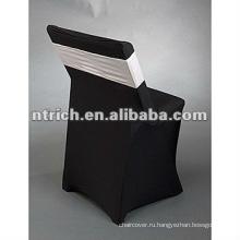 Лайкра спандекс складной стул охватывает с спандекс ленты для свадьбы