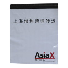 Bolsa de transporte de poliéster impresa logotipo personalizado