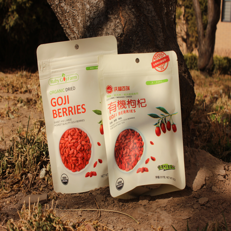 Paket Superfoods Goji Berry 8oz grosir