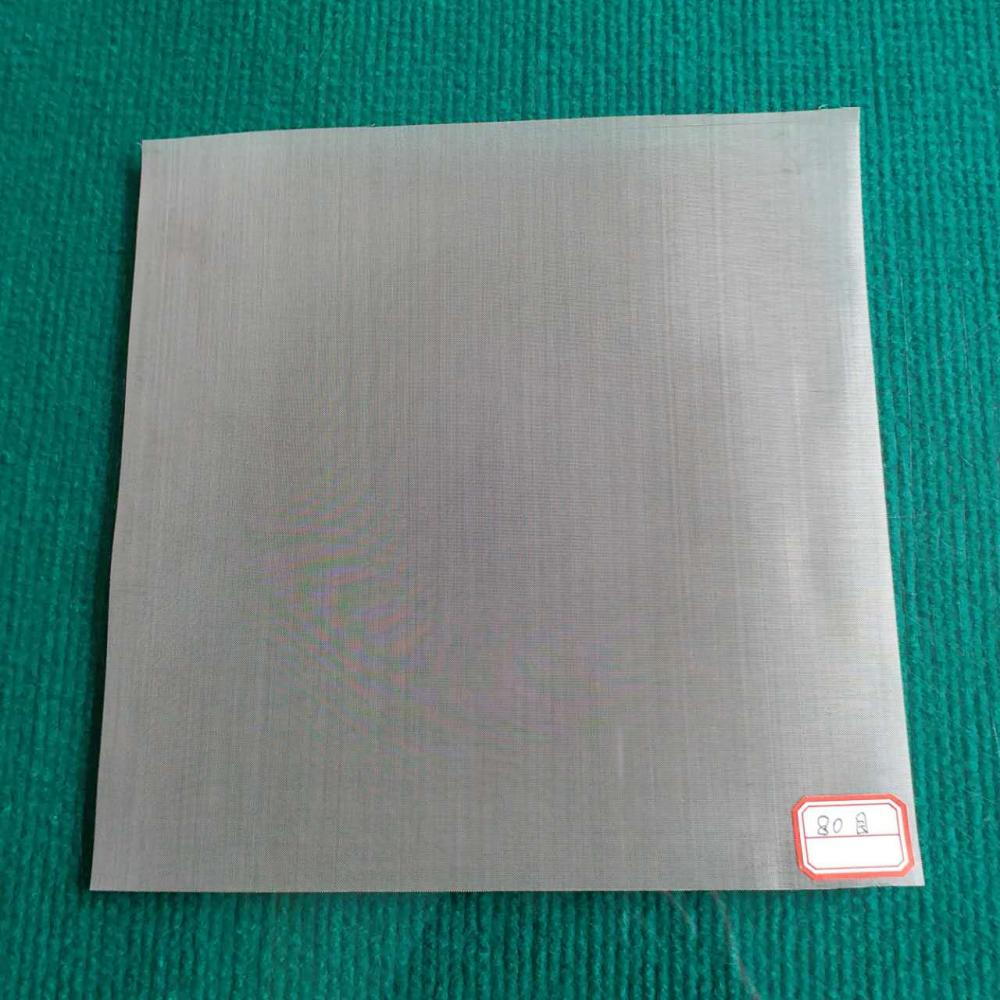 Metal Filter Cloth