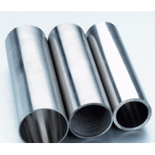 2024/2017/2014 T4/T351 high precision aluminum pipe/tube factory sell