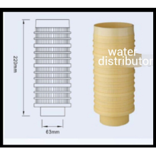 12T/h Water distributor for water treatment