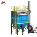 Máquina de limpeza de pó de aço industrial