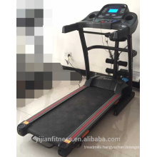 2015 new DC home use treadmill