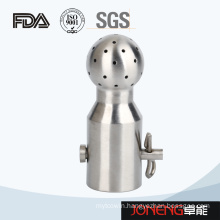Stainless Steel Sanitary Fixed Cleaning Ball (JN-CB2007)