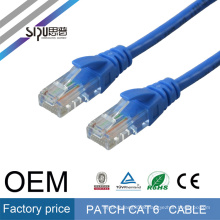 SIPU Ethernet shielded Cat5e/Cat6/Cat6a/Cat 7 Patch Cord Cable High Speed Patch Cord Network Cable