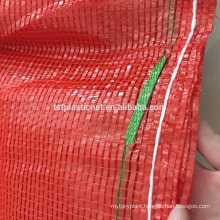TUOSITE micro-perforated plastic mesh bag for vegetable