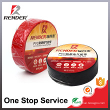 Wholesale Price PVC Insulated Wrapping Tape Insulation Tape