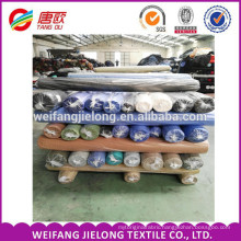 Dyed t/c poplin fabric stock wholesale cheap stock lot polyester cotton poplin fabric stock