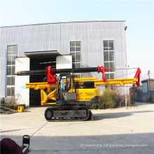20m Long Auger Drill Machine hydraulic auger drilling rig
