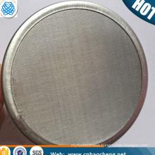 Metal 304 mesh sanding disc/ woven mesh ceramic filter disc/ sintered stainless steel filter disc