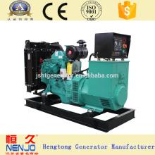generador diesel 4BTA3.9-G2 50KVA con precio de fábrica