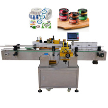 Labeling Machine For Bottles Two Sides Labeling Machine