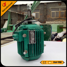 5.5kw Waterproof Cooling Tower Three Phase Electric Motor