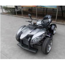 Квадроциклы 250cc ATV для продажи