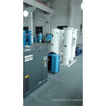 Hochwertige Anti-Explosions-Sauerstoff-Anlage für Öl und Gas