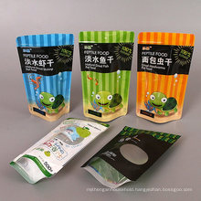 Qingdao Factory Composite Film PP PE HDPE Pet VMPET Three Side Sealing Heat Sealing Mini Aluminum Foil Self Sealing Pet Food Bag