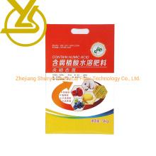 5kg 10kg 15kg Rice PP Woven Polypropylene Fertilizer Sack Bag