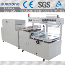 Automatic Photo Frame Heat Shrink Package Wrapping Machine