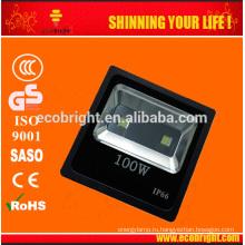 CE ROSH привело наружного освещения приборов 20w 50w 100w прожектор светодиодный