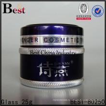 алюминиевый опарник для косметический крем, 2 свободный образец, в Китае