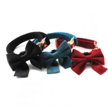 Nylon Adjustable Quick Release Pet Collar