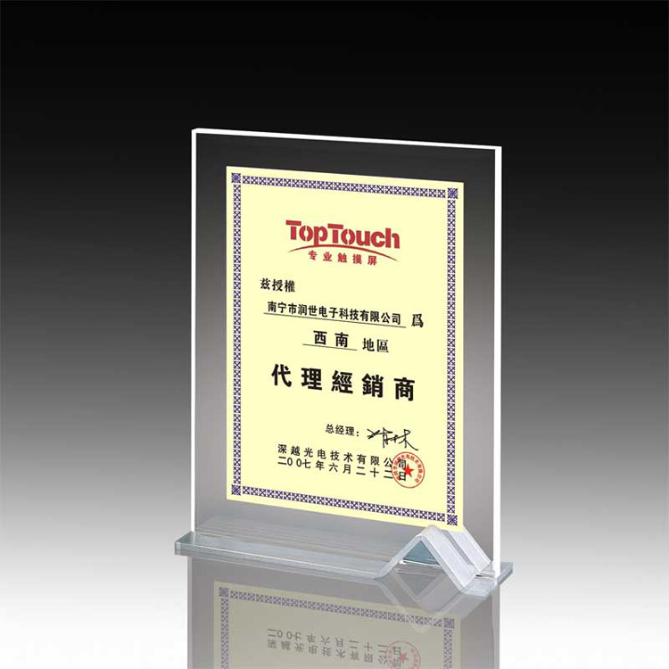 Plaque Awards Customized Clear Acrylic Plaque Trophy And Awards Suppliers Wholesale Trophies Oem And Odm