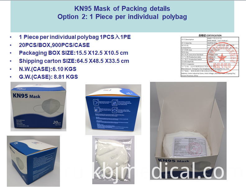 KN95 PACKING 1