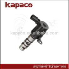 Производитель продает масляный клапан 6418-12-0108 для HONDA