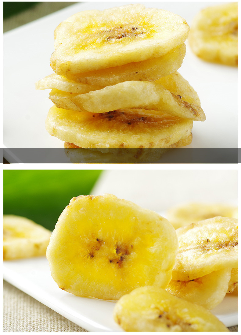 Filipino Banana Chip