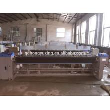 Heavy duty and high speed air jet loom/air jet weaving machine/air jet power loom