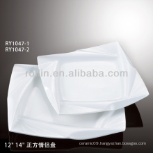 white square plate with special decoration for wedding