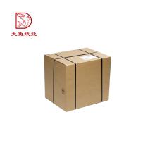 Made in China comercial tamanho personalizado quadrado transporte caixas de papelão ondulado