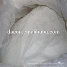 Инозин 5'-дифосфат дикалиевой соли порошок