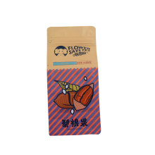 Customized Logo Printed Packaging Fashion Promotional Eco-Friendly Sustainable Food Packaging Biodegradable Kraft Paper Coffee Bags
