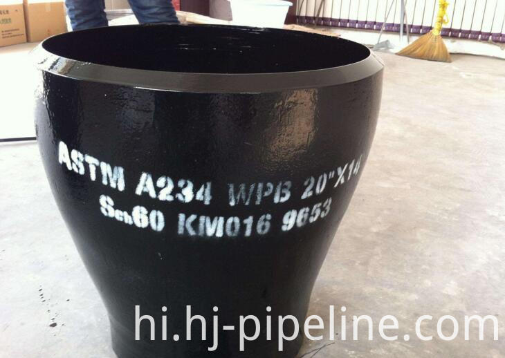 Hengjia carbon steel pipe Reducer