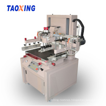 low price of silk screen printing machinery for sale